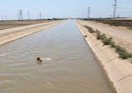 در کانالهای آبیاری شنا نکنید